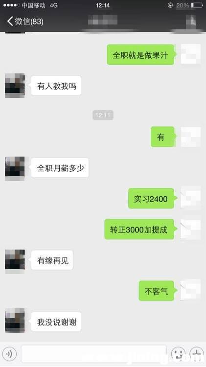 15034502254937.jpg