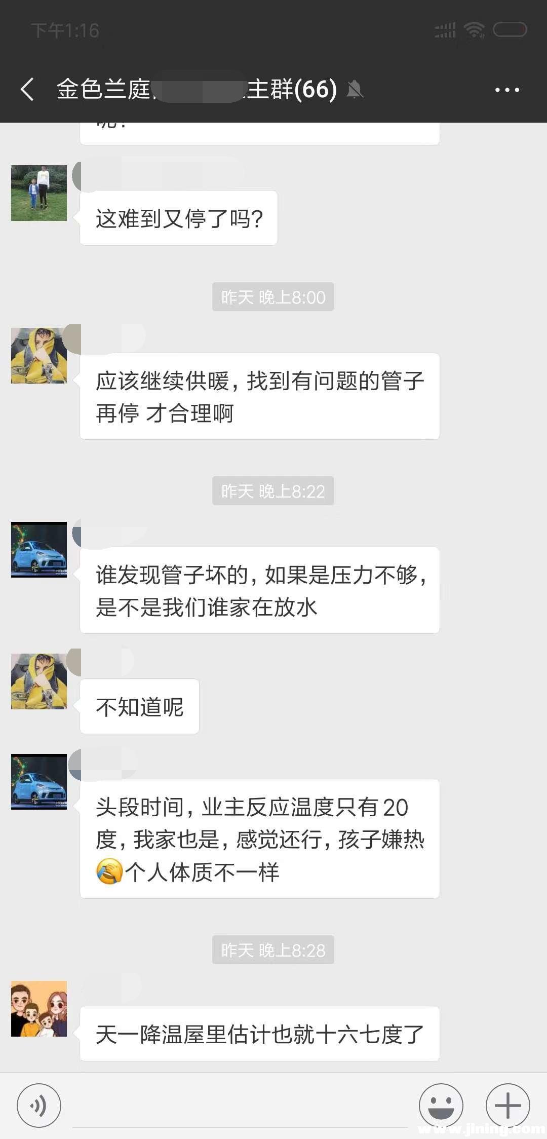 12.21 7_看图王.jpg