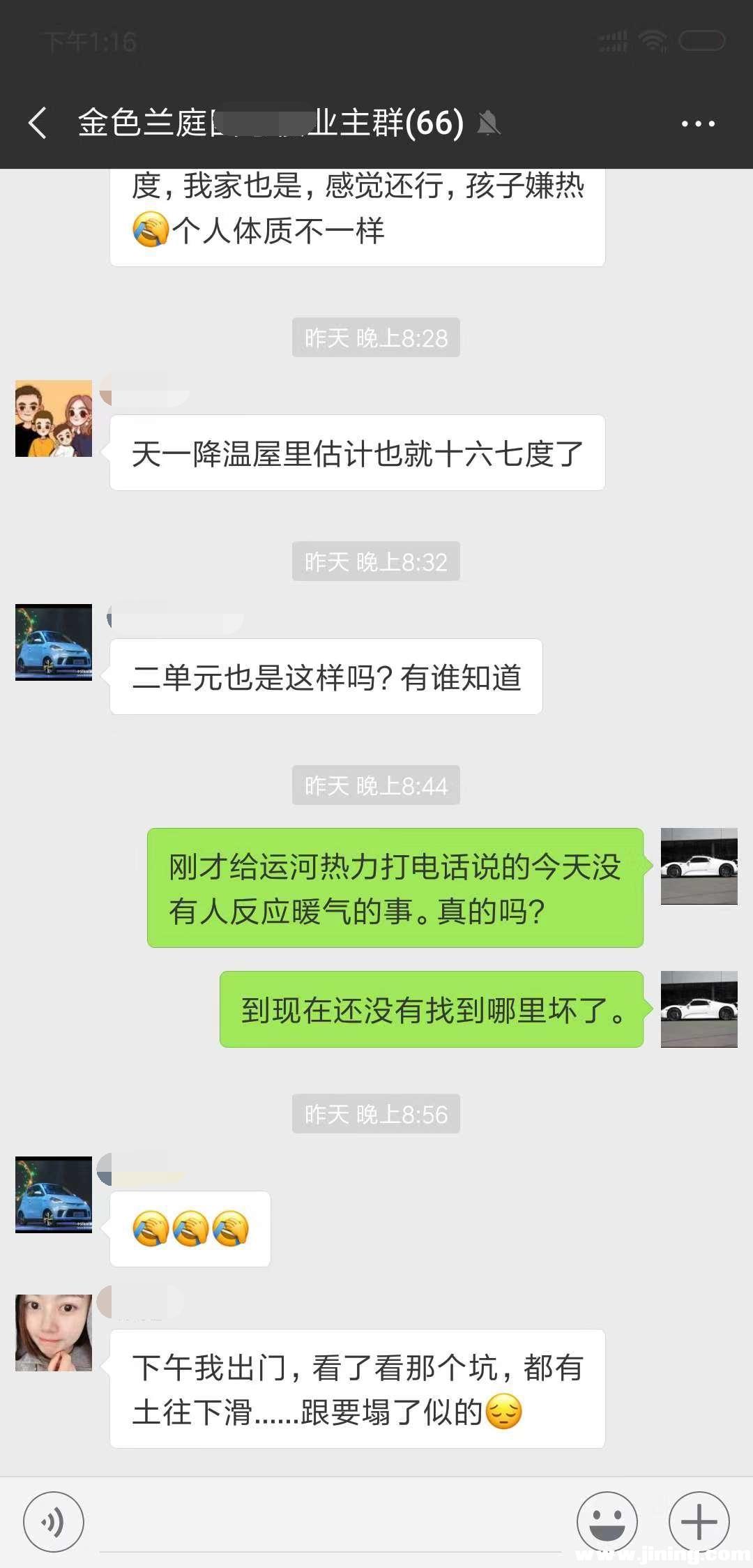 12.21 6_看图王.jpg