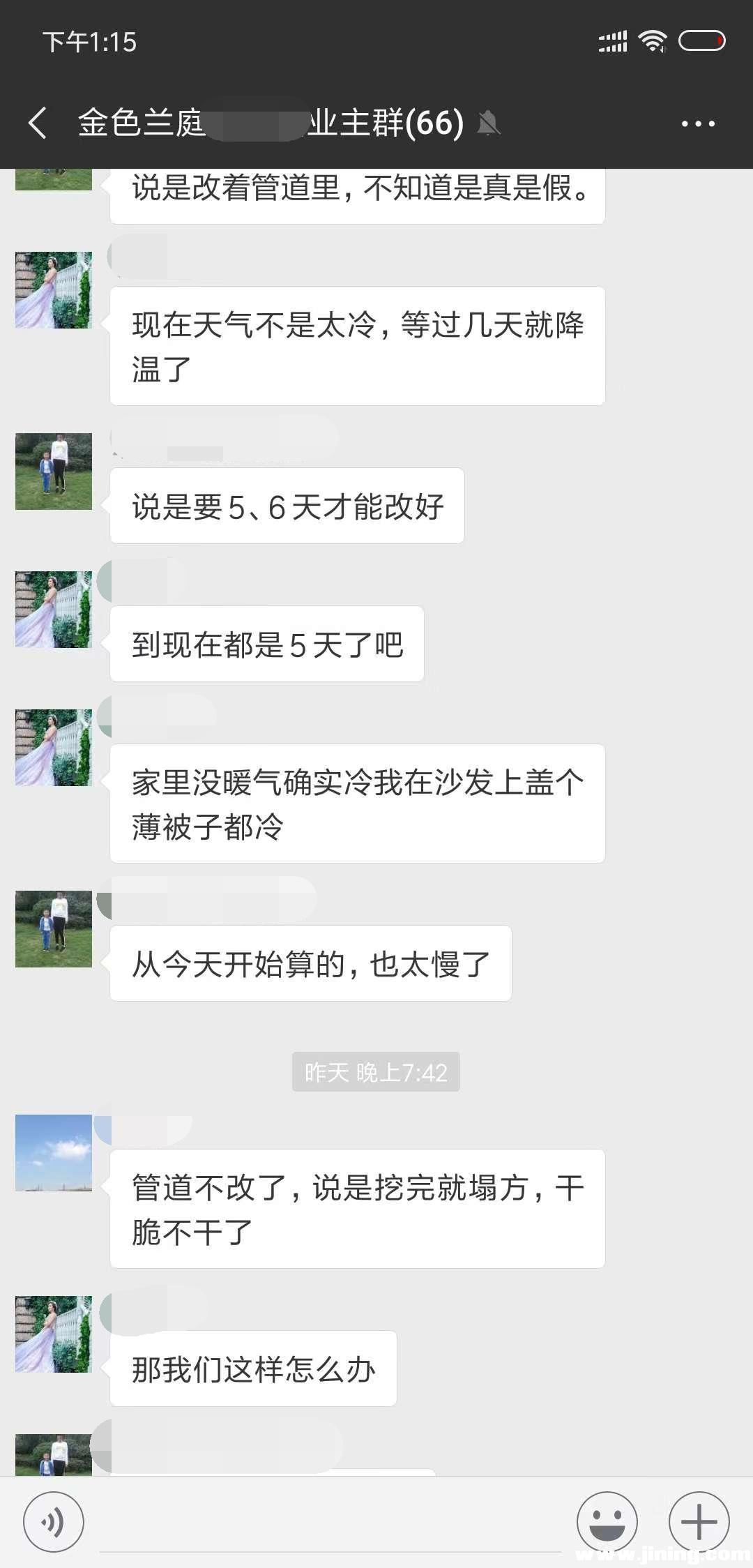 12.21 8_看图王.jpg