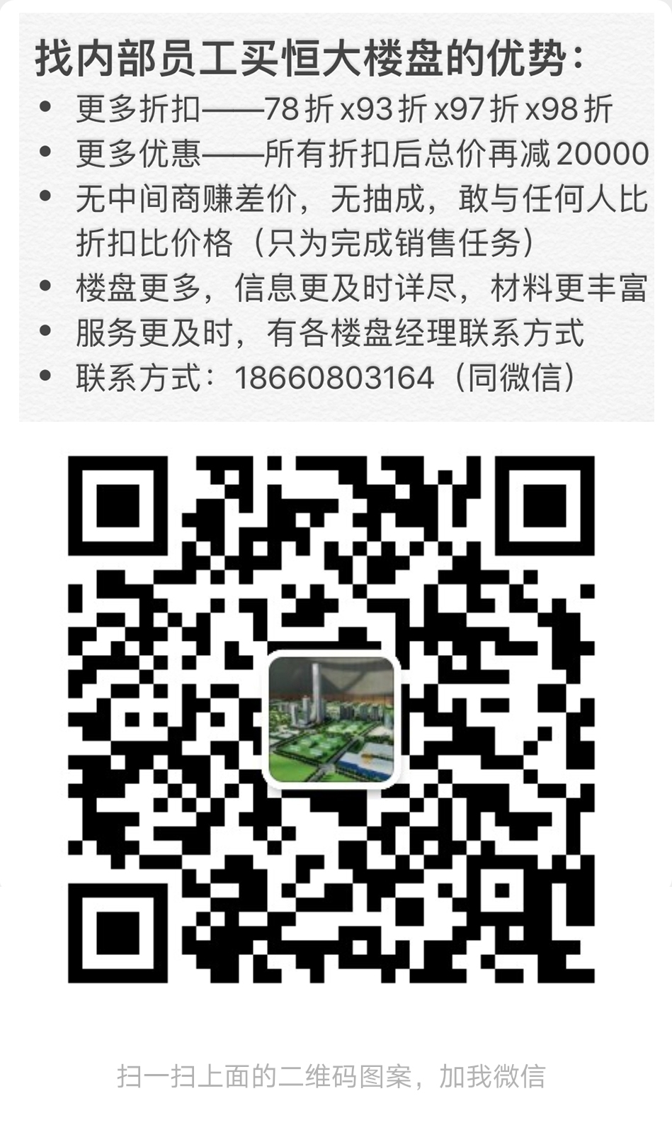 微信图片_20200317154223.jpg